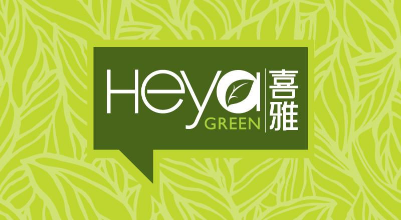 喜雅 Heya GREEN