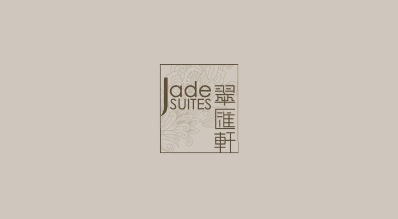 翠匯軒 Jade SUITES