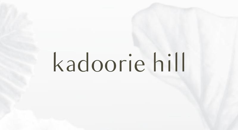 kadoorie hill