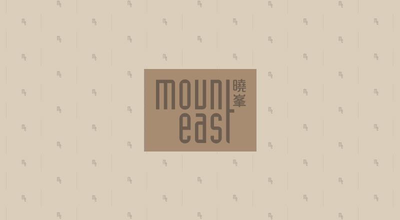 曉峯 mount east