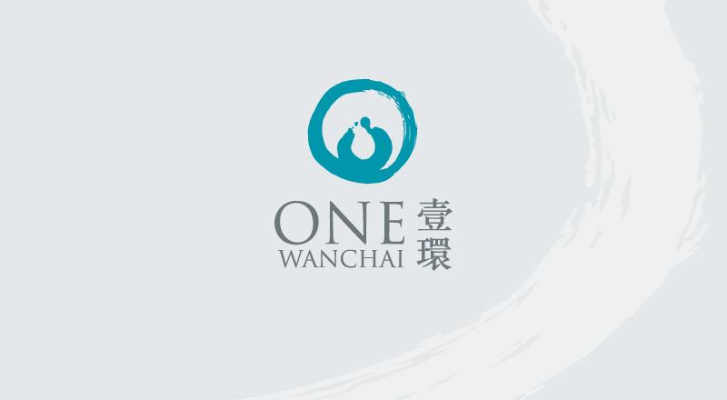 壹環 ONE WANCHAI