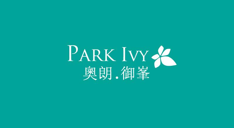 奧朗.御峯 PARK IVY
