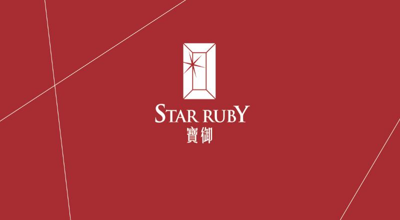 寶御 STAR RUBY