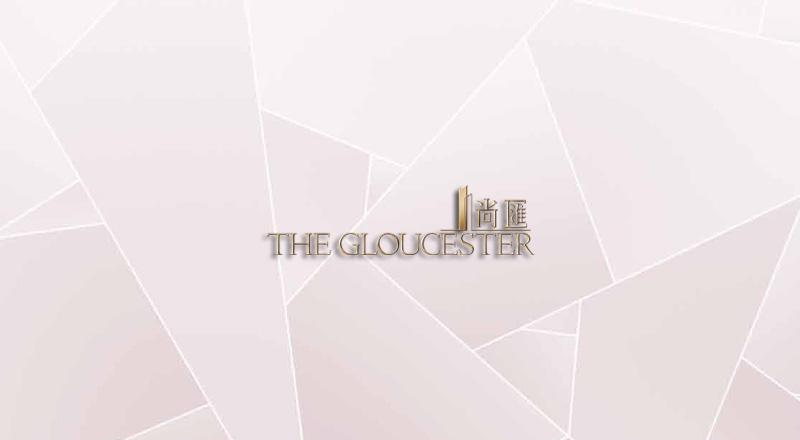 尚匯 THE GLOUCESTER