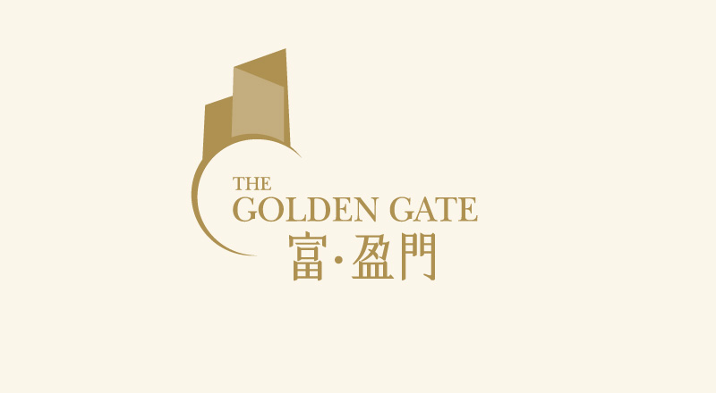 富.盈門 THE GOLDEN GATE