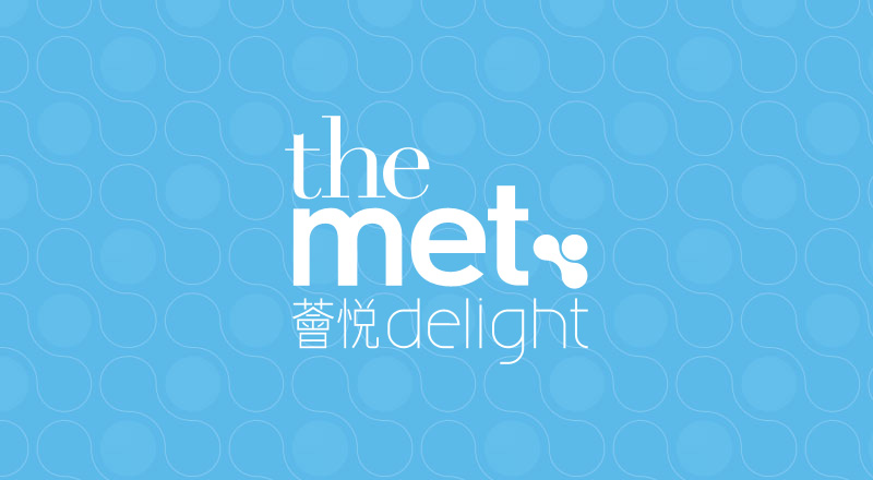 薈悅 the met. delight