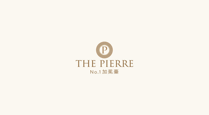 NO. 1 加冕臺 THE PIERRE