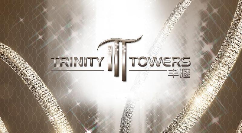 丰滙 TRINITY TOWERS